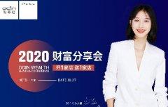欧蒂尼家居品牌招商宣传视频2020年10月视频