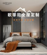北京全屋定制品牌加盟哪家好,北京全屋定制品牌厂家