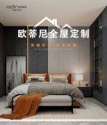 杭州全屋定制品牌加盟哪家好,杭州全屋定制品牌厂家