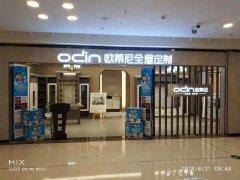 杭州市全屋定制品牌加盟哪家好,杭州全屋定制品牌厂家