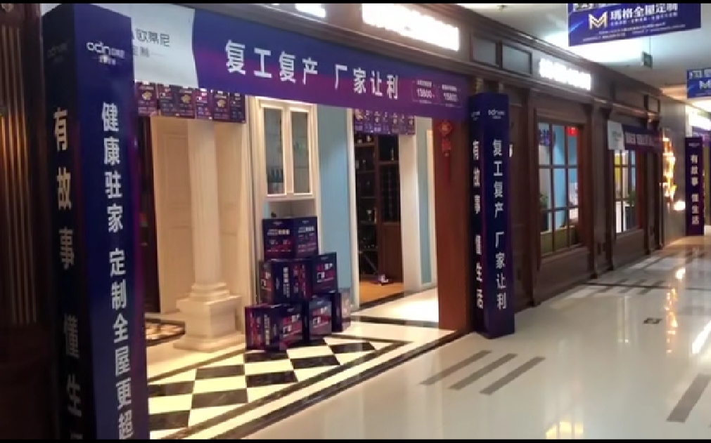 广州整体家装全屋定制加盟 欧蒂尼全屋定制加盟费用及条件