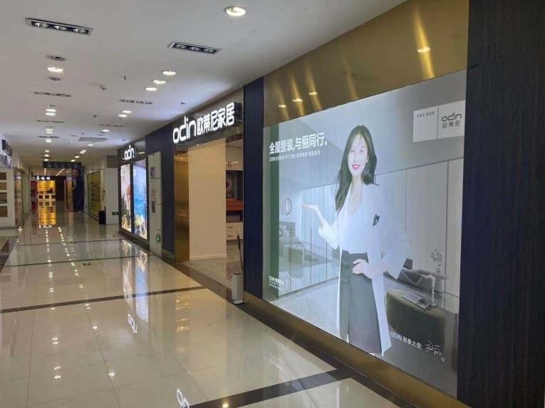 北京定制家具品牌排行榜