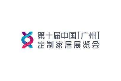 广州全屋定制家具大型展览会-时间_地址_加盟电话